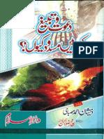 daghwat wa tableegh ki raakhay masdood kyo.pdf