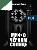 Rudolf Mund Quot Mif O Chyornom Solntse Quot