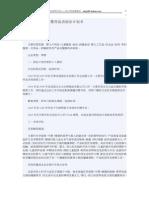 母婴用品店创业计划书[Shejitk8.Taobao.com]