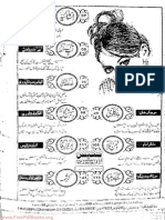 2015 pdf jasoosi digest november