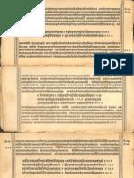 Bhagavata Gita Tatparya Bodhini Tika of Shankarananda Saraswati Pages from First 2 Chapters and Last Chapter Missing - Found in Ram Shaiva Trika Ashram_Part2.pdf
