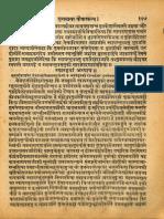 Sukh Sagar Bhagavata Purana Hindi Translation 1897 - Munshi Nawal Kishor Press_Part2.pdf