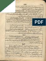Bhagavat Purana Urdu Traanslation - Found in Ram Shaiva Trika Ashram_Part4