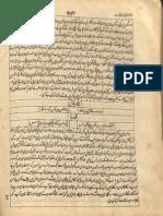 Bhagavat Purana Urdu Traanslation - Found in Ram Shaiva Trika Ashram_Part6