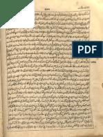 Bhagavat Purana Urdu Traanslation - Found in Ram Shaiva Trika Ashram_Part3