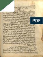 Bhagavat Purana Urdu Traanslation - Found in Ram Shaiva Trika Ashram_Part5