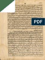 Bhagavat Purana Urdu Traanslation - Found in Ram Shaiva Trika Ashram_Part2