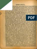 Sukh Sagar Bhagavata Purana Hindi Translation 1897 - Munshi Nawal Kishor Press_Part3