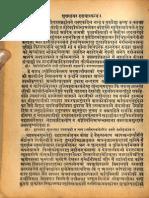 Sukh Sagar Bhagavata Purana Hindi Translation 1897 - Munshi Nawal Kishor Press_Part4