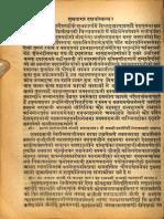 Sukh Sagar Bhagavata Purana Hindi Translation 1897 - Munshi Nawal Kishor Press_Part5