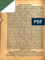Sukh Sagar Bhagavata Purana Hindi Translation 1897 - Munshi Nawal Kishor Press_Part6