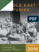 2016 Middle East Studies