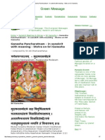 Ganesha Pancharatnam - In Sanskrit With Meaning - Stotra on Sri Ganesha