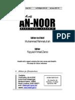An Noor October 2015