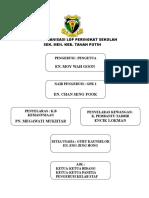 Carta Organisasi Ldp Peringkat Sekolah 2010