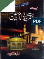 Seerat e Hazrat Imam Hussain by Muhammad Haseeb Ul Qadri