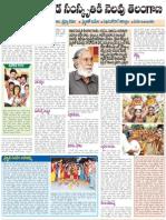 Telangana Festivals