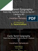Tamil Scripts