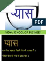 Pyaas By Yash Basoya vpo-phaphunda, distt-meerut