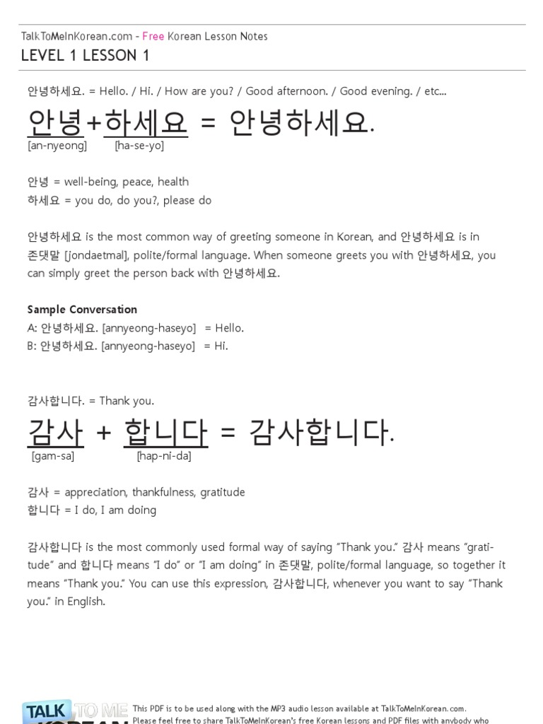 talk to me in korean pdf