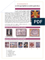 Pramukh Swami's Puja History