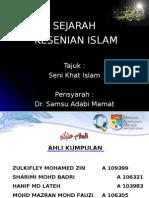 KESENIAN ISLAM - Seni Khat (Kaligrafi)