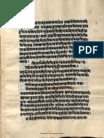 Tantraloka With Jayaratha Commentary 5913 Alm 26 Shlf 3 1466 K Devanagari - Tantra Part14
