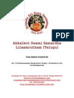 Akkalkot Swami Samardha Lilaamrutham