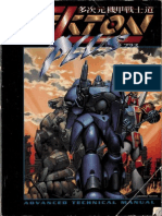 Mekton Zeta Plus Advanced Technical Manual