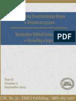 ePP Vol. 5