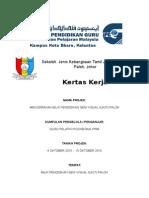 Paper Work Psv 1