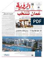 Alroya Newspaper 25-10-2015