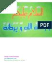 Allergic Contact Dermatitis UISU 110324