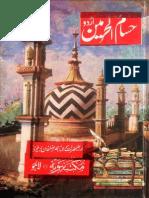 Hussam Ul Harmain Urdu by Iqbal Ahmad Farooqi