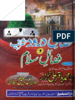 Fazail-Darood-o-Salam by Syed Baqir Ali Shah