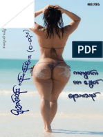 MSP1 2 -Bm.N.Choot Full.pdf