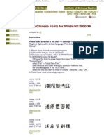 Download Free Chinese Fonts (Institute of Chinese Studies, He..