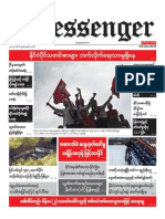 The Messenger Daily Newspaper 25,October,2015.pdf