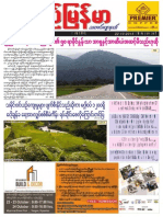 Pyimyanmar Journal No 995.pdf