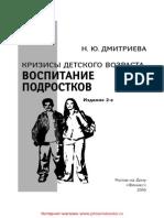 26317.pdf