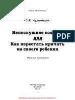 26713.pdf