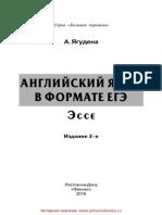 26715.pdf