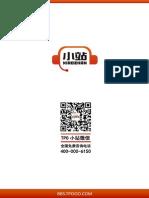 【TPO小站】2010年-2011年iBT新托福北美作文题目大全(打印版)(学员)