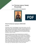 Citanka o Svetom Kralju Vladimiru