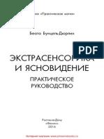 24444.pdf