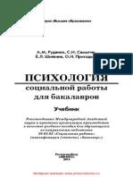 25479.pdf