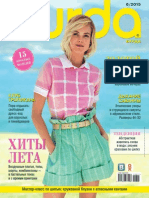 Burda Russia June 2015
