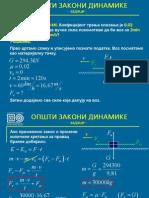030 - Општи закони динамике - задаци