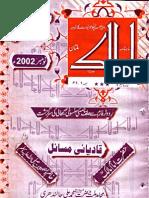 Yusuf Kazab Ka Anjaam - Nov 2002