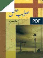 Saleeb e Ishq by Hashim Nadeem-zemtime.com
